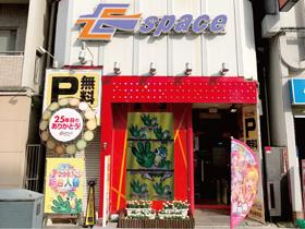Eスペース熊谷駅前店